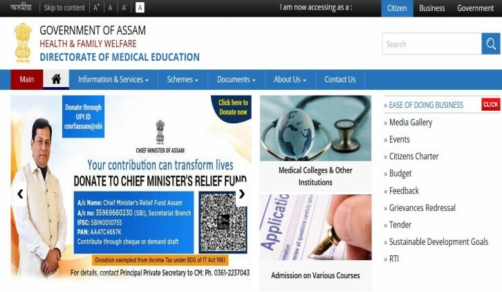 DME Assam Recruitment 2020 – 399 Vacancies For 8th Class / ITI / HSSLC / Diploma/ Degree Passed Candidates