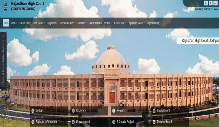 Rajasthan High Court Job Opportunity 2020 - Rajasthan High Court Recruitment 2020 - Degree Passed 1760 Jr Judicial Asst, Junior Asst, Clerk Gr-II  Posts
