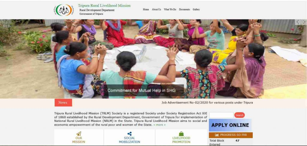 Tripura Rural Livelihood Mission (TRLM) Jobs 2020 - TRLM Recruitment 2020 - Degree/PG/CA Passed 150 Various Posts